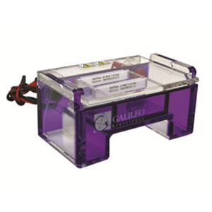 galileo rapidcast 0708 horizontal gel box
